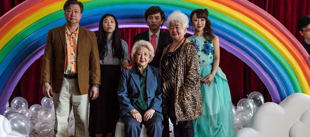 The Farewell movie still